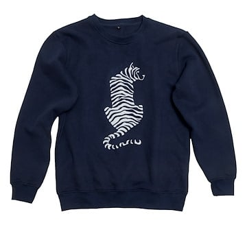 Navy Blue Tiger Sweatshirt (Unisex)